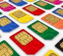 Роскомнадзор: в Туле нарушаются правила продажи SIM-карт