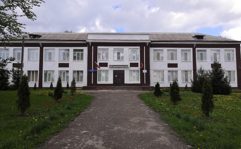 В Туле школа ЦО №28 временно переведена на дистанционное обучение из-за коронавируса