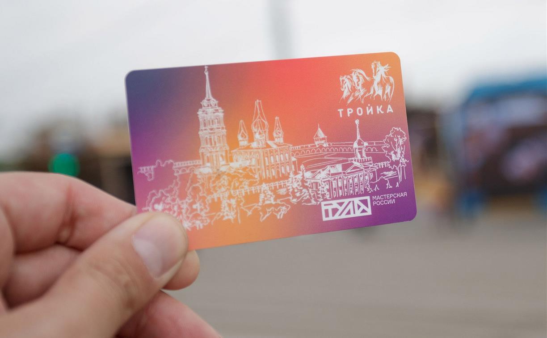 Где получить, как пользоваться: всё о новой карте оплаты проезда в Туле «Тройка»