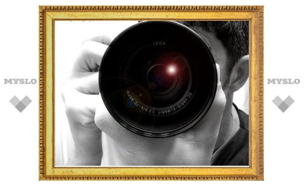 Загрузи свое фото и выиграй фотосессию!