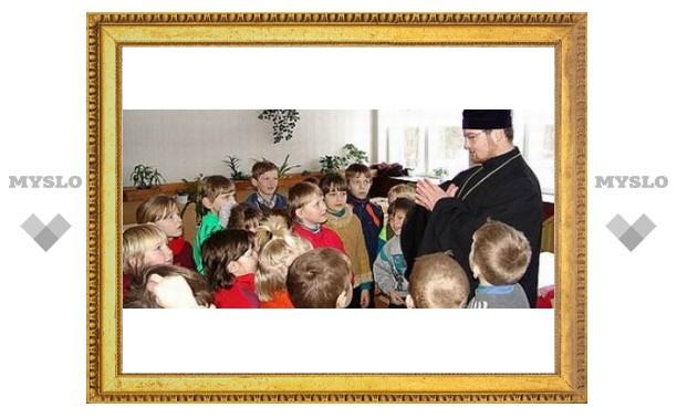 Под Тулой детям преподают религию