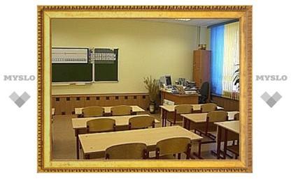 Директорам московских школ разрешили самостоятельно закрывать классы на карантин