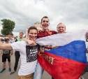 Депутат Милонов поддержал идею ввести выходные после побед России на ЧМ-2018
