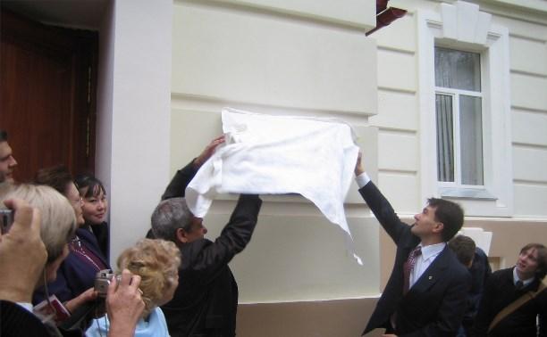 В Туле откроют мемориальную доску бывшему санитарному врачу Александру Лобковскому