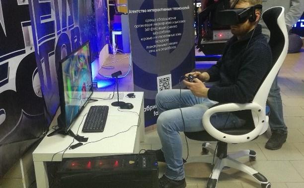 Туляков приглашают на интерактивную экскурсию на «Фабрику будущего»
