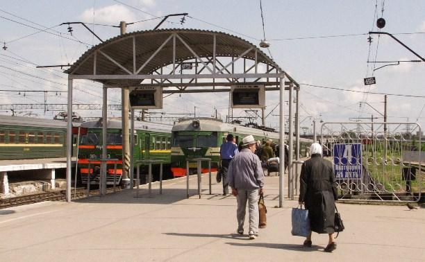 Тулякам старше 75 лет дали скидку 50% на проезд в пригородном железнодорожном транспорте