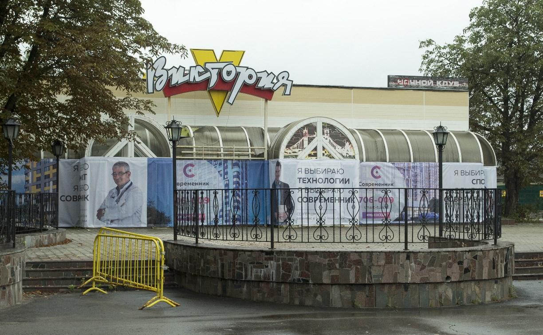 Заброшенное кафе на Центральном стадионе в Туле приведут в порядок