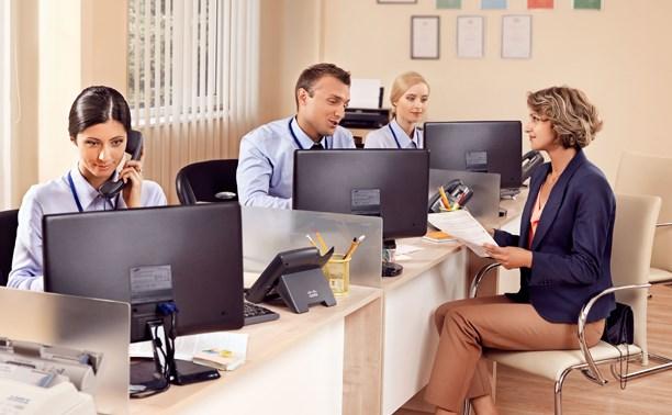 Дом.ru Бизнес и Альфа-Банк запустили сервис оплаты услуг в режиме онлайн