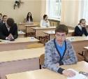 Депутат от КПРФ предложил платить школьникам стипендию