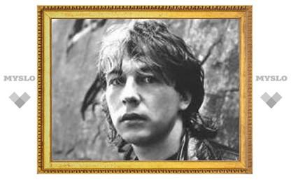 27 мая: День рождения Александра Башлачева
