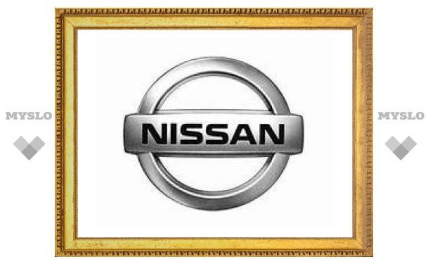 Российский завод Nissan заработает в конце 2009 года