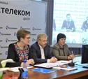 ОАО «Ростелеком»: Интернет и телевидение в каждый дом!