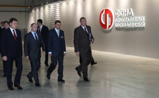 Путин открыл совещание о работе Фонда перспективных исследований