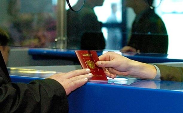 Небольшие долги больше не помеха выезду за границу