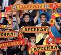 """""""Арсенал"""" подпишет контракты с новобранцами"""