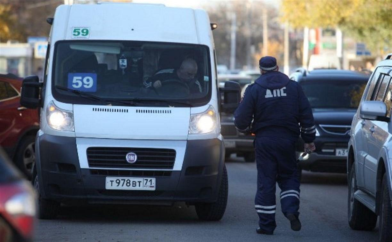 За тульскими маршрутками-нарушителями следит скрытый патруль ГИБДД