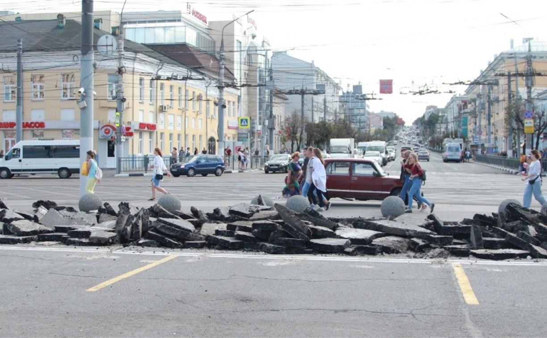 На площади Ленина в Туле сняли асфальт