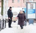 Размер пенсии в России предложили рассчитывать в зависимости от пола
