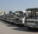 Жители Тульской области могут остаться без льгот на проезд в пригородном транспорте