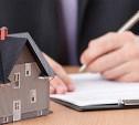 Разъяснения: Как исправить опечатку в документах на недвижимость