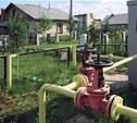 Дома в Пролетарском районе газифицируют