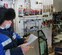 Тульские газовщики провели рейд по выявлению «уклонистов» и нелегалов