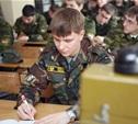 Служить в армии можно будет «в рассрочку»