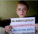 В Туле соберут подписи в защиту детей, погибающих на Украине
