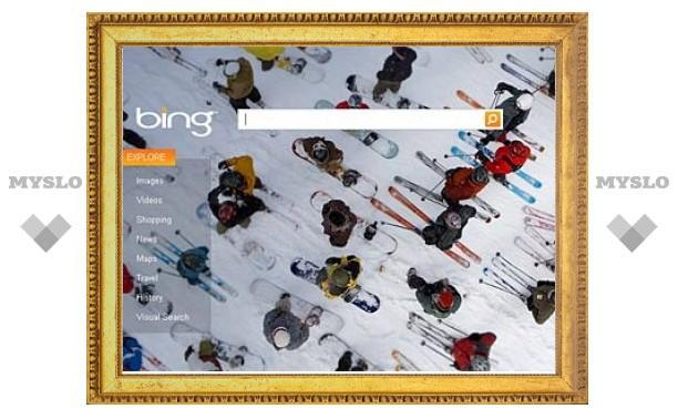 Bing запомнит пользователей на полгода