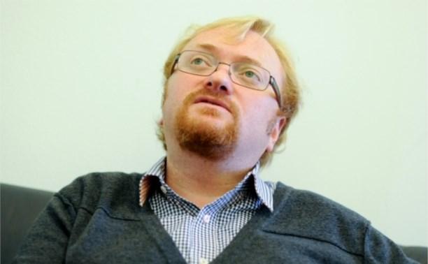 Милонов предложил ввести дресс-код для молодожёнов