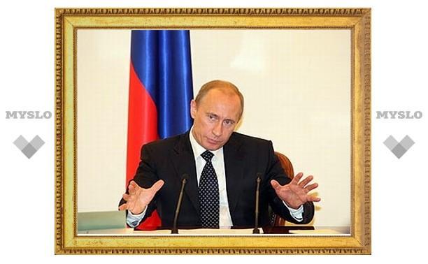 """Путин пообещал повысить """"советские"""" пенсии"""