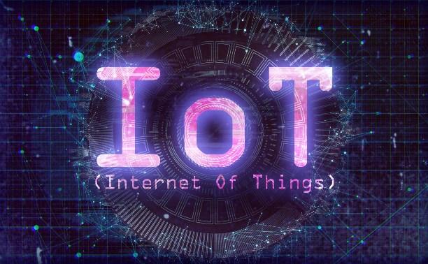 «Ростелеком» предоставит индустриальный интернет промышленным предприятиям
