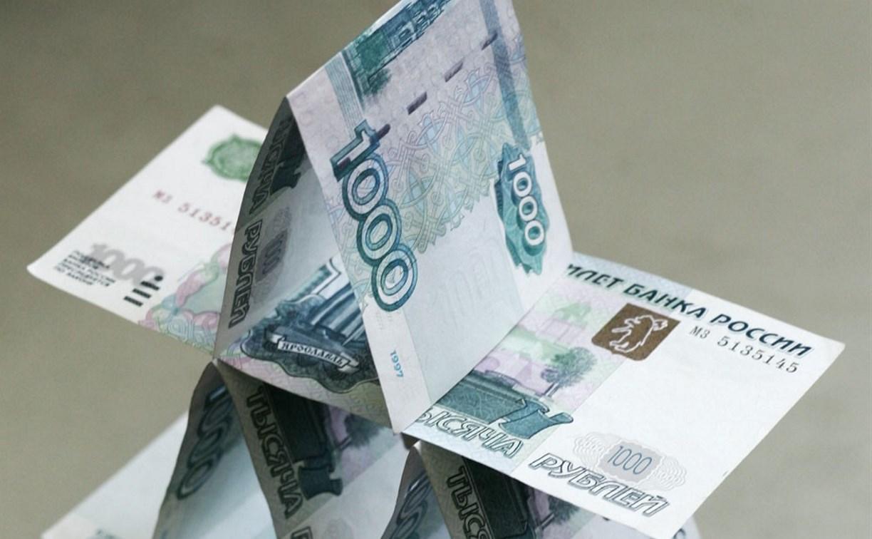 В России введены штрафы за организацию финансовых пирамид и их рекламу
