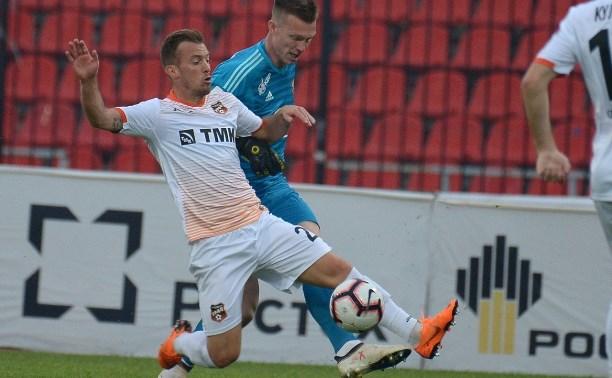 «Арсенал» сыграл вничью с «Уралом» и не вышел в финал Кубка России