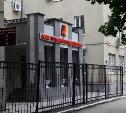 На имущество и активы собственника банка «Тульский промышленник» наложили арест