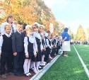 В Щекино открылась универсальная спортивная площадка