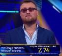 У туляка Максима Ларичева есть шанс вернуться в шоу «Новая Звезда»