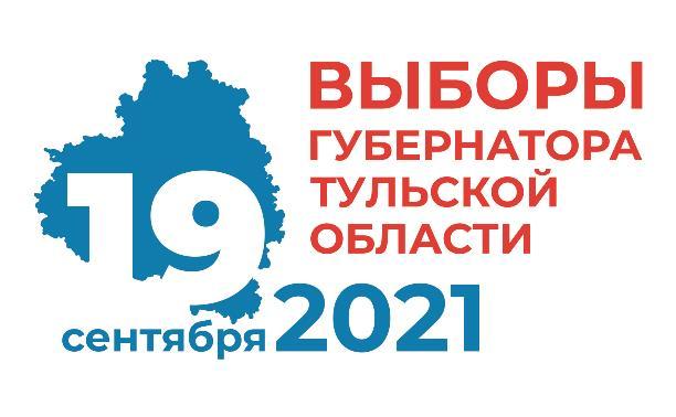 В Тульской области открылись 1083 избирательных участка