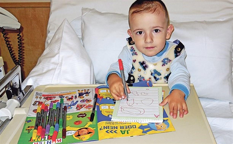 Помогите малышу справиться с тяжёлой болезнью!
