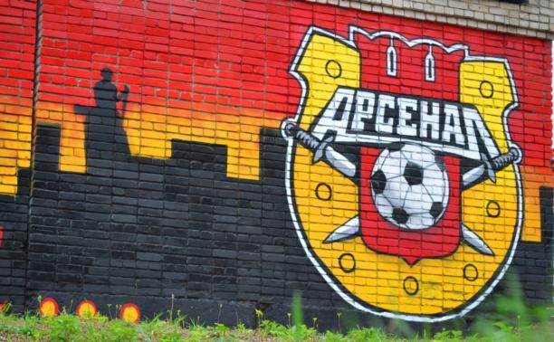 """С 28 июля открыта продажа билетов на матч """"Арсенал""""-""""Зенит"""""""