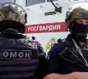 Росгвардия возьмет под охрану глав регионов России