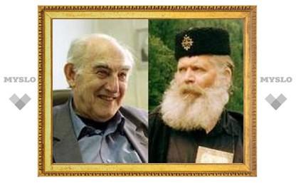 Православные хоругвеносцы требуют судить Виталия Гинзбурга