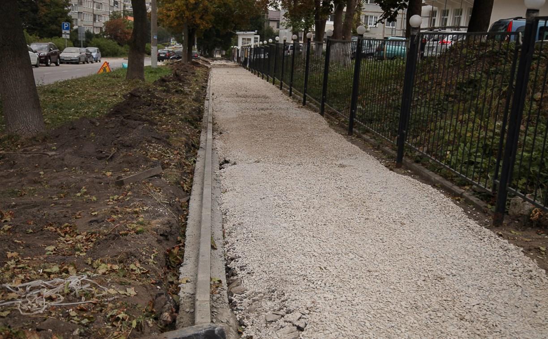 Где в Туле ремонтируют тротуары