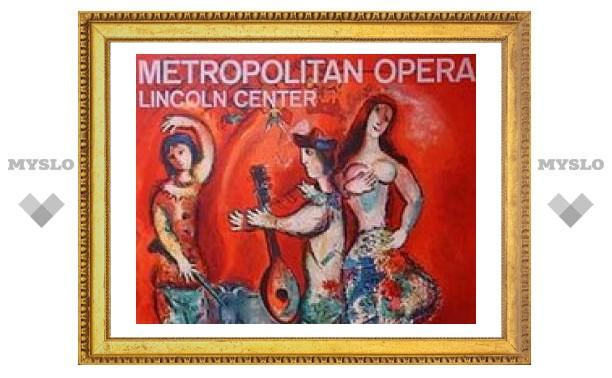 Театр Метрополитен-опера заложил фрески Шагала