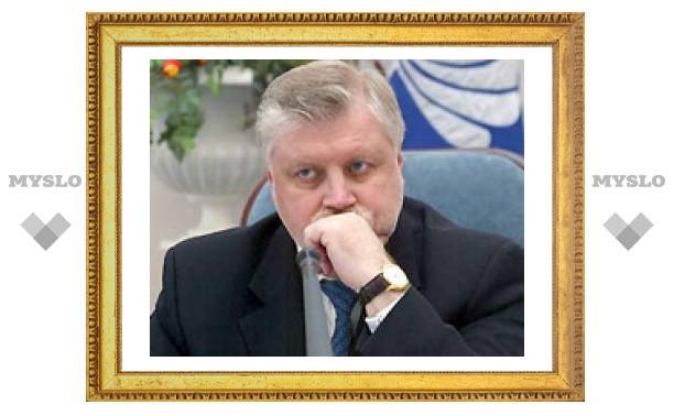 Тульская Дума рассмотрит предложение Миронова об увеличении президентского срока