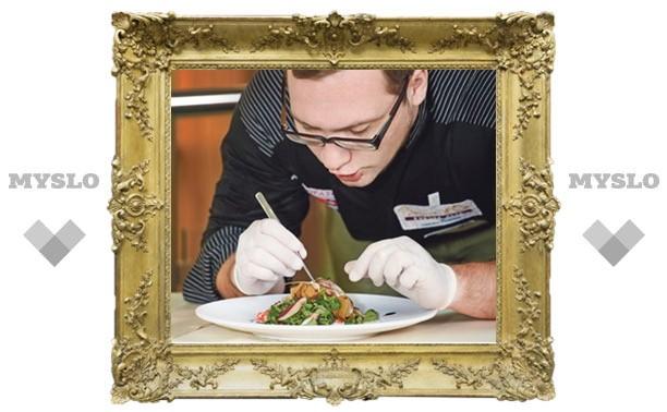 Тульский повар покорил олимп высокой кухни