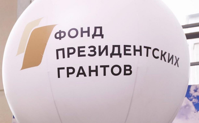 Тульские общественники получат президентские гранты на 8,8 млн рублей