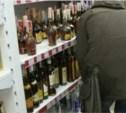 28-летний новомосковец украл из магазина коньяк и колбасу