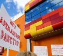 Пикет тульских предпринимателей: что они просили и что пообещали власти