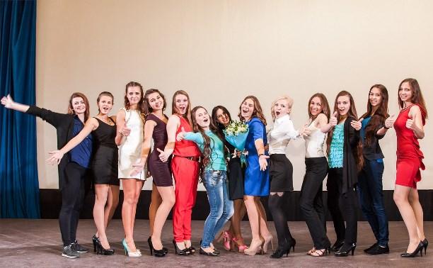 В Туле выбрали финалисток конкурса «Мисс Студенчество - 2015»